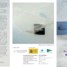 HKUMAG_Blue E xpansive Landscape_Alberto Reguera